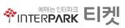 interpark_ticket